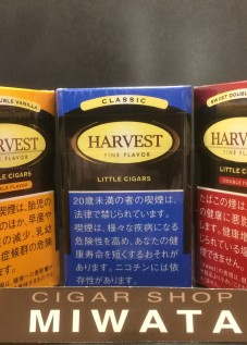 HARVEST KING SIZE LITTLE CIGARS VANILLA・CLASSIC・CHERRY