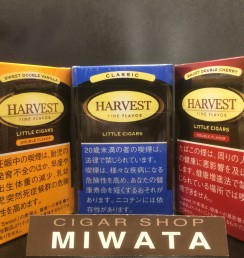 HARVEST KING SIZE LITTLE CIGARS VANILLA・CLASSIC・CHERRY