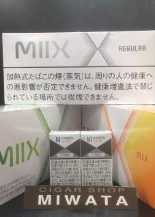 MIIX REGULAR・MIIX ICE・MIIX MIX