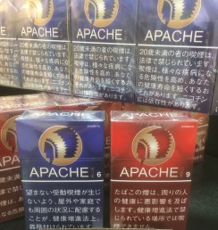 APACHE BLUE CIGARETTES・APACHE RED CIGARETTES