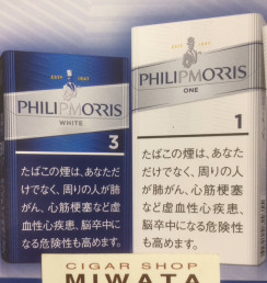 PHILIP MORRIS 3 KS BOX・PHILIP MORRIS 1 100'S BOX