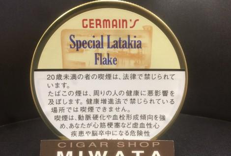 GERMAINS SPECIAL LATAKIA FLAKE