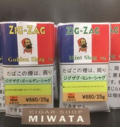 ZIG-ZAG Golden Shag・ZIG-ZAG Mint Shag