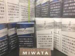 PHILIP MORRIS 3 KS BOX・PHILIP MORRIS ONE 100'S BOX
