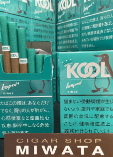 KOOL LOOPED KINGS・KOOL LOOPED PLUS KINGS