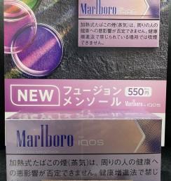 Marlboro HEAT STICKS FUSION MENTHOL