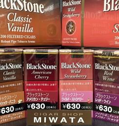 Black Stone Little Cigar