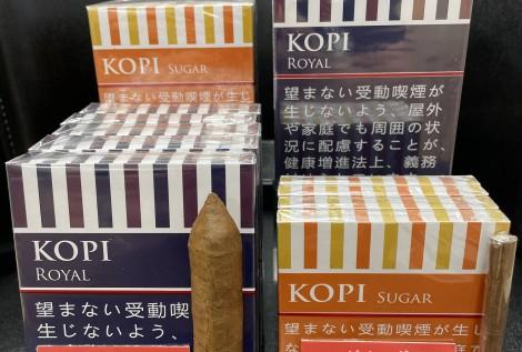 KOPI ROYAL・KOPI SUGAR