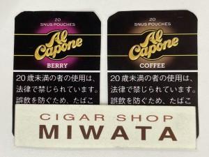 AL CAPONE BERRY・AL CAPONE COFFEE