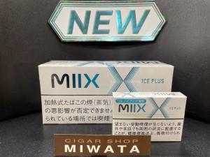 MIIX ICE PLUS