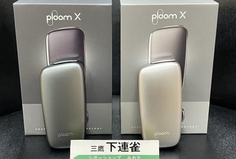 Ploom X