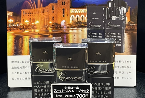 Cigaronne SUPER SLIMS BLACK