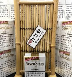 Seven Stars JAPAN LEAF MATSUKAWA