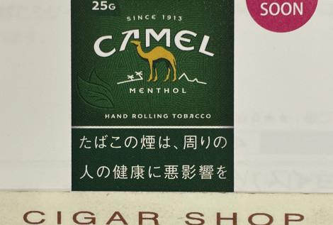 CAMEL MENTHOL HAND ROLLING TOBACCO