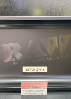 RAW METEAL TRAY MATTE BLACK SMALL