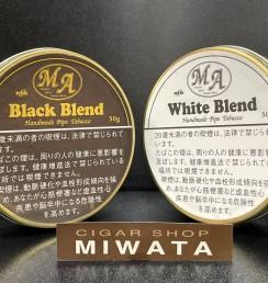 MA Black Blend PIPE TOBACCO・White Blend PIPE TOBACCO
