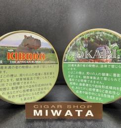 KIBOKO pipe tobacco・OKAPI pipe tobacco