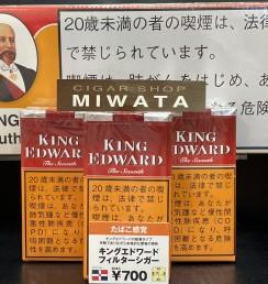 KING EDWARD FILTERED CIGARS